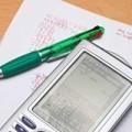 CIB Bank lakáshitel kalkulátor